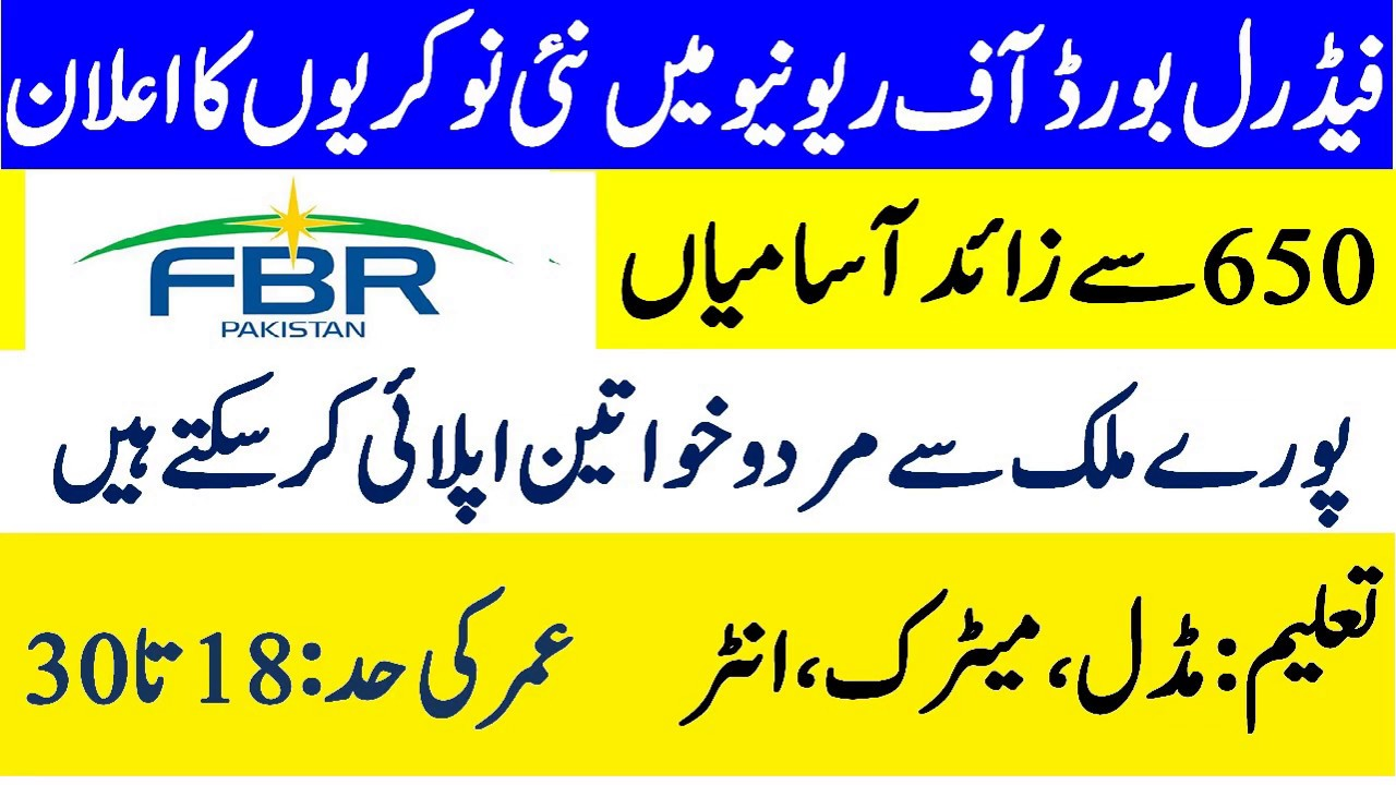 Federal Board of Revenue FBR Jobs In Pakistan 2019 Apply Online 660+ Vacancies