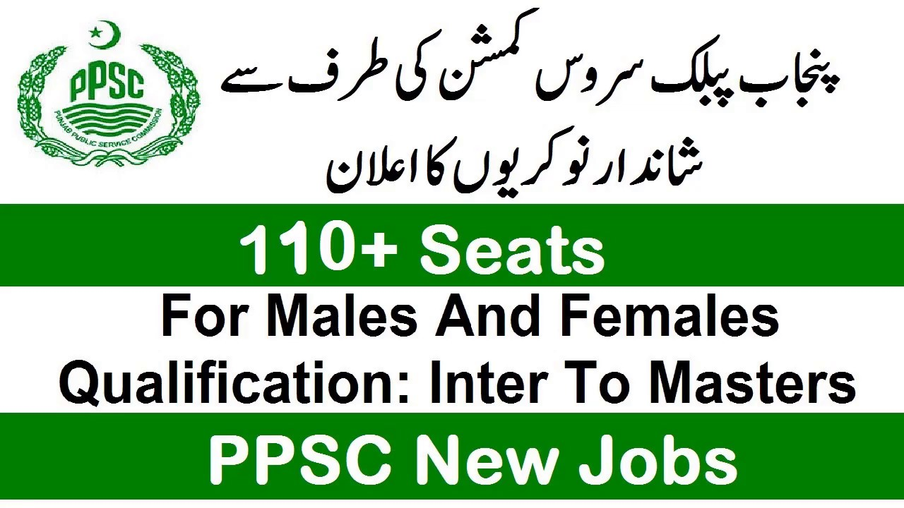 Junior Clerk Jobs in Pakistan by PPSC Jobs 2019 Apply Online StudyHunt
