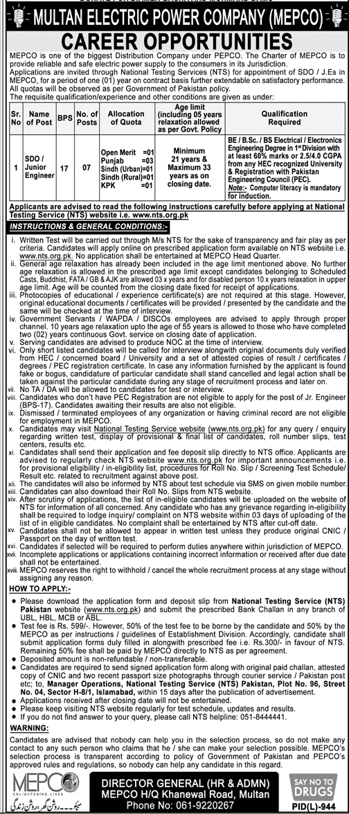 Jobs in Multan Electric Power Company (MEPCO) WAPDA Jobs 2019