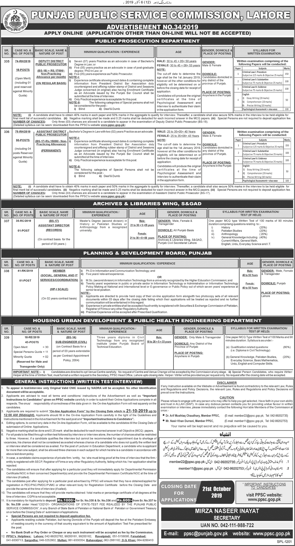 PPSC Punjab Public Service Commission Jobs 2019 Jobs in Pakistan for Male & Female Advertisement No. 342019