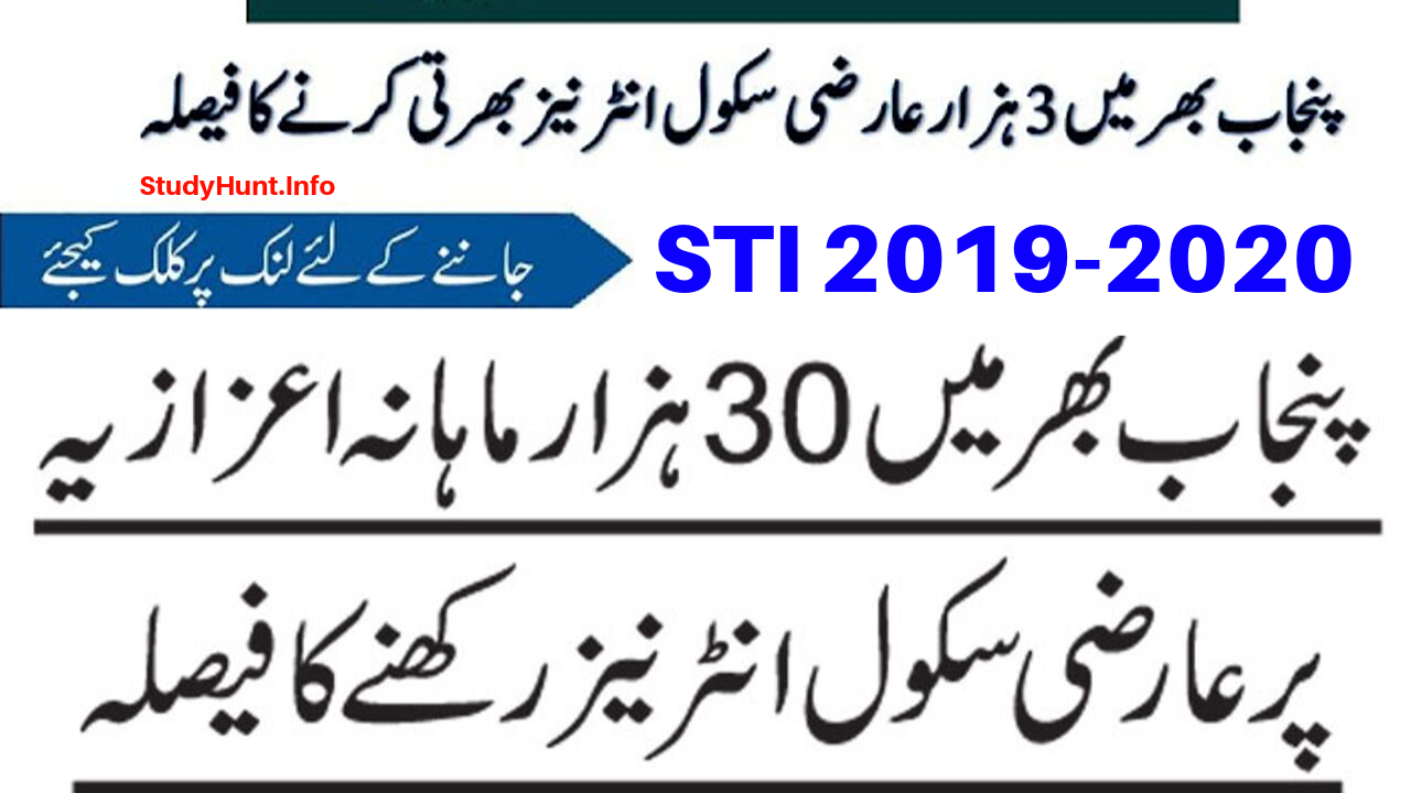STI Jobs 2019-2020 by Punjab Govt of Pakistan – Upcoming 3000 Vacancies of School Teaching Internees STIs