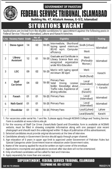 Jobs in federal-services-tribunal