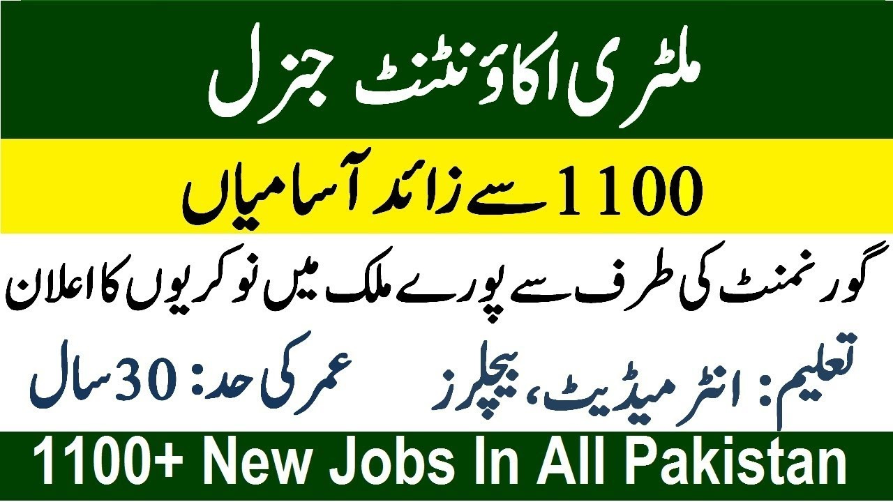 Military Accountant General Jobs 2019
