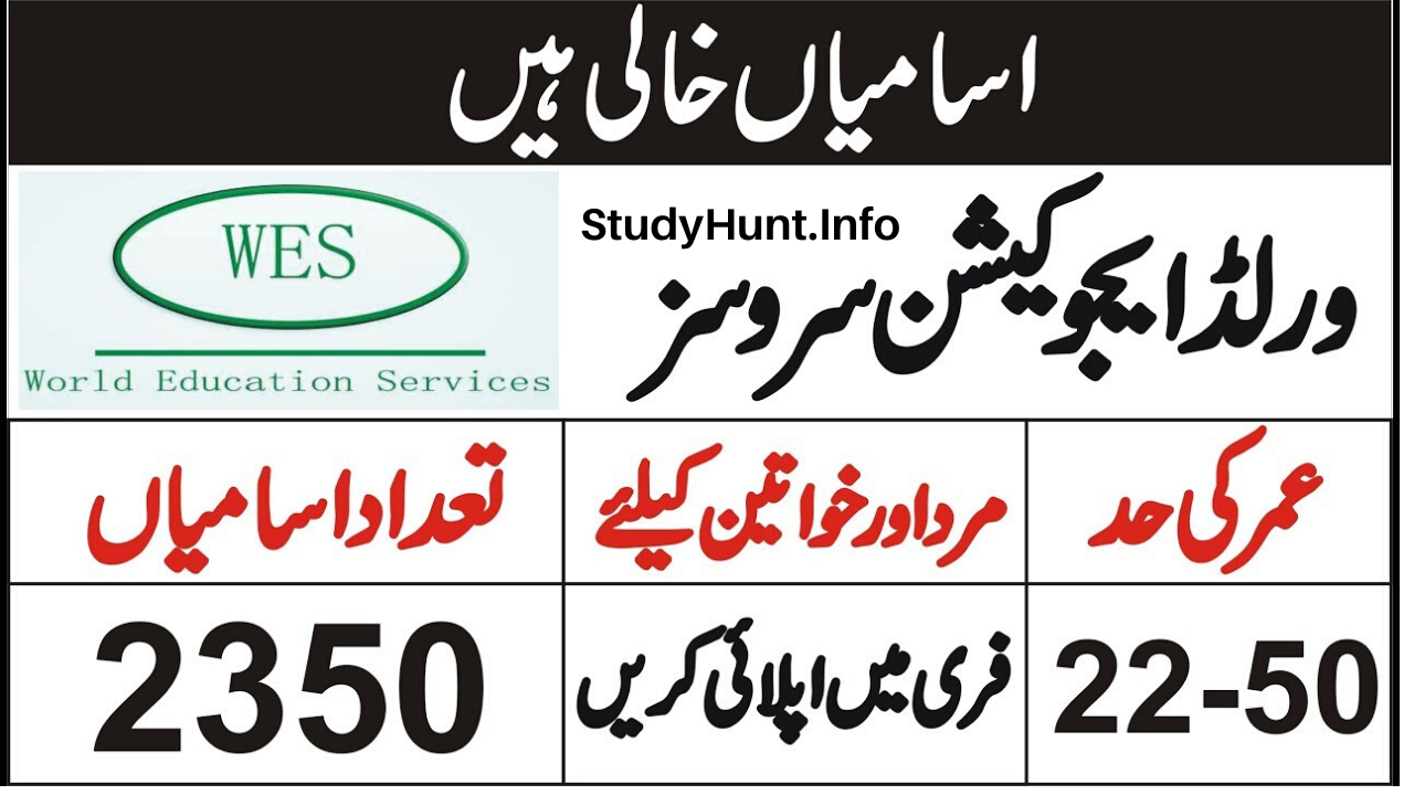 World Educational Services WES Jobs 2019 Latest