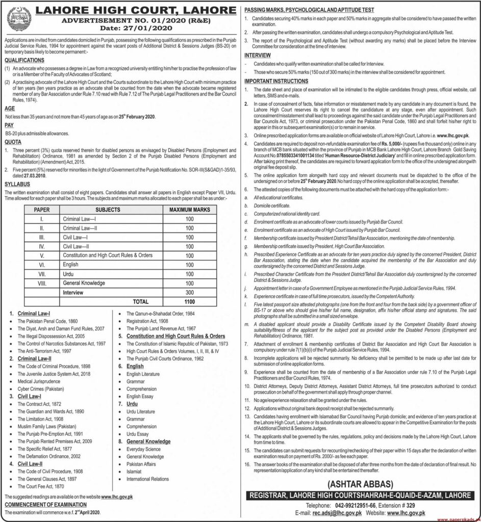 Jobs in Lahore High Court Advertisement No 01-2020 Jobs