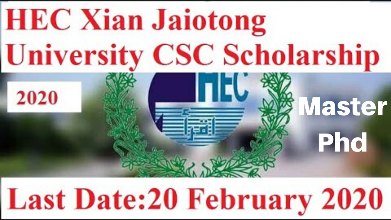 HEC Xi'an Jiaotong University Scholarship 2020