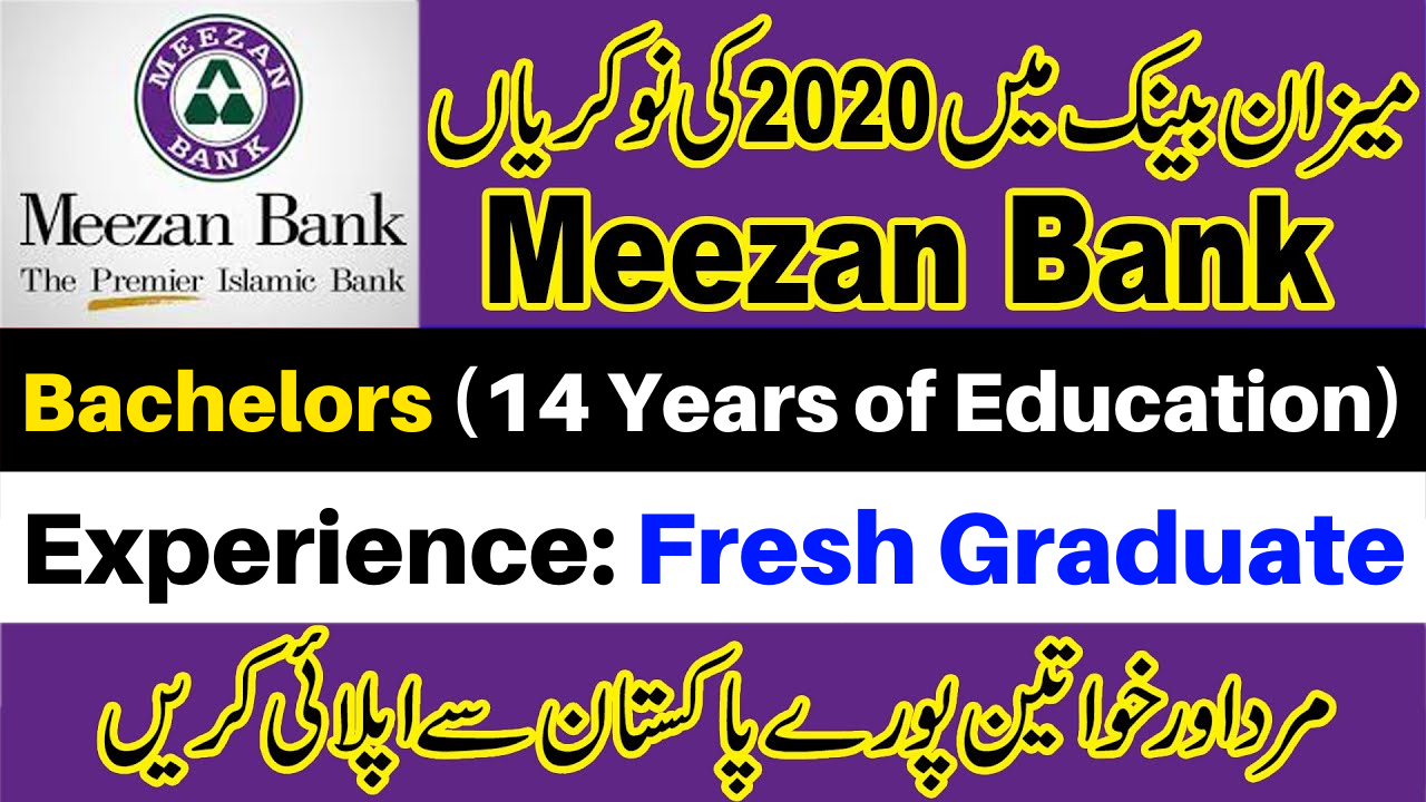 Meezan Bank Jobs 2020 for Branch Service Officer (Cashiers)