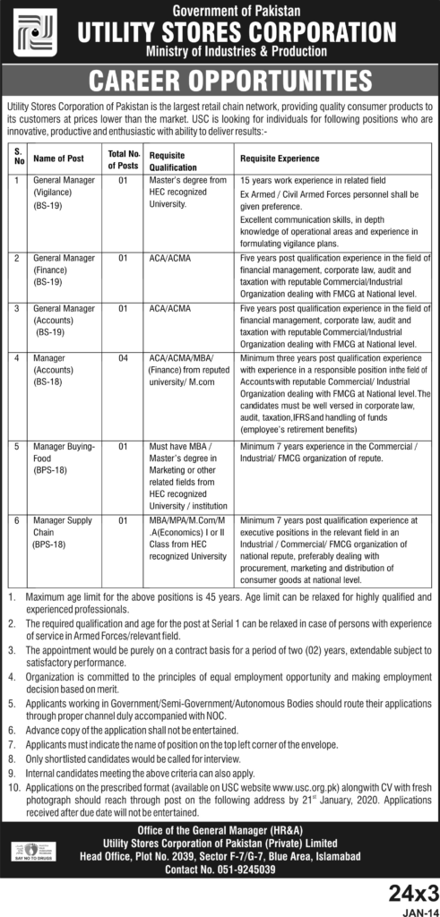 Government of Pakistan UTILITY STORES CORPORATION Ministry of Industries Job Opportunities
