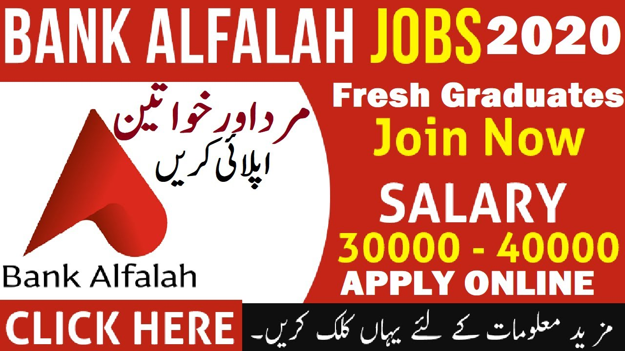 Bank Alfalah Jobs 2020 for Fresh Graduates – Apply Online