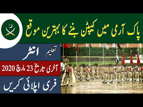 Join Pakistan Army 2020 as Regular Commissioned Officer through Technical Cadet Course