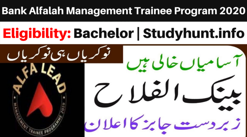 Bank Alfalah Management Trainee Program 2020