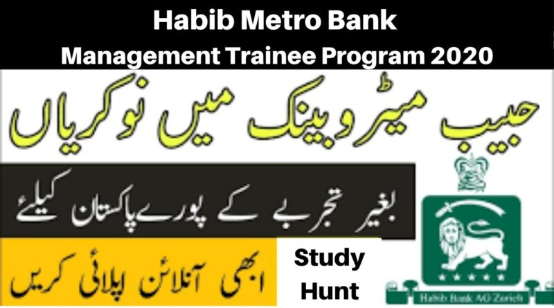 Habib Metro Bank Management Trainee Program 2020