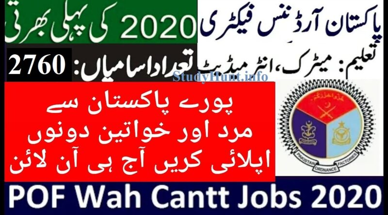 Pakistan Ordnance Factories POF Jobs 2020 Apply online