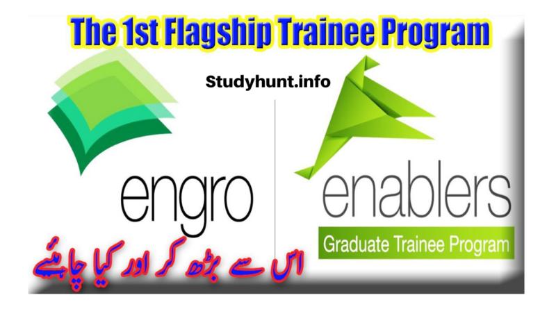 Engro Graduate Trainee Program 2020
