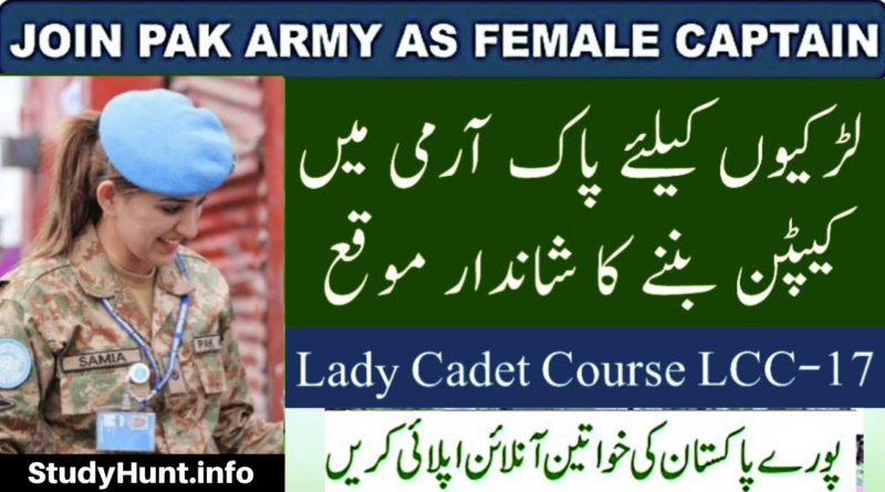 Join Pakistan Army as Captain Through - Lady Cadet Course 2020