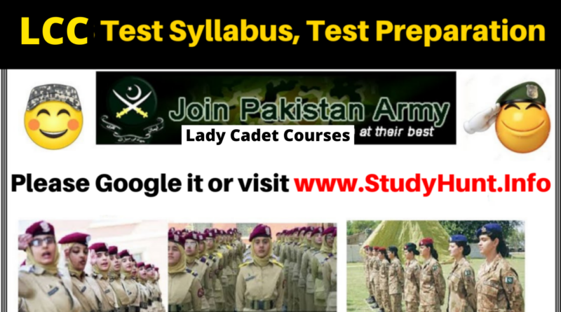 Lady Cadet Course Test Pattern, Syllabus, Test Preparation