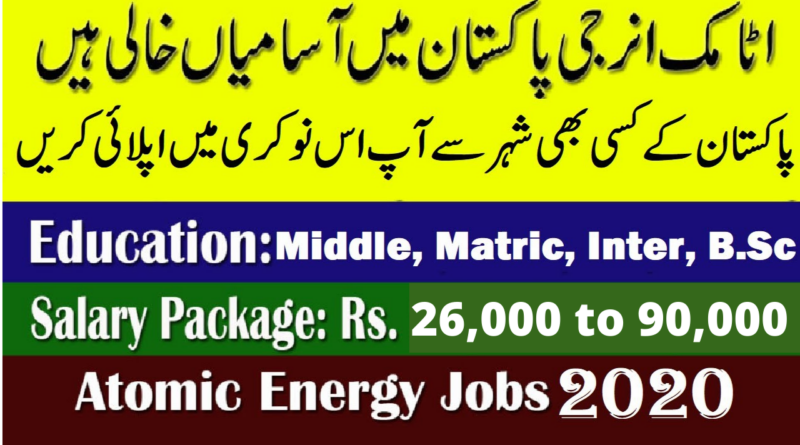 Atomic-Energy-NESCOM-Jobs-2020-New-500-Vacancies