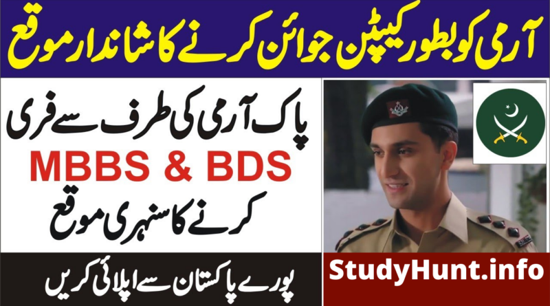 Join Pak Army after FSc as Medical Cadet 2020 through 45th MBBS 23rd BDS Course
