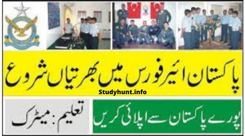 Pakistan Air Force Jobs 2020 for Airman