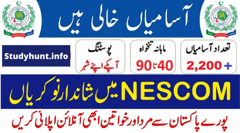 NESCOM Jobs 2020| PO Box 1737 | Apply Online