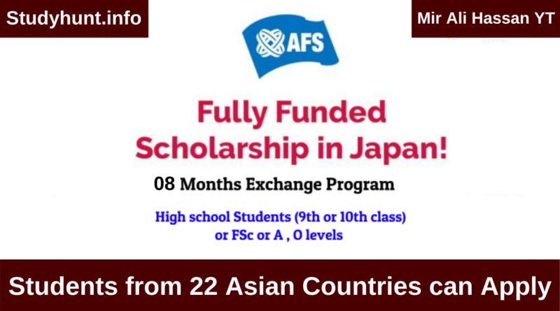 Asia Kakehashi Program in Japan - Fully Funded
