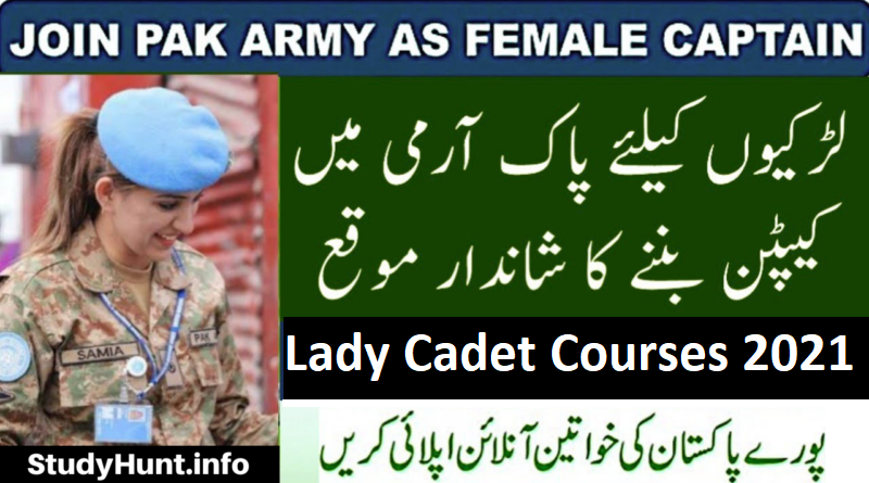 Lady Cadet Course 2021 - Join Pakistan Army as Captain