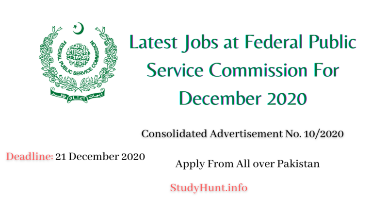 Latest Jobs at Federal Public Service Commission For December 2020