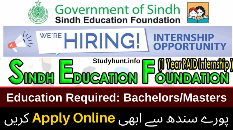 Sindh Education Foundation Internship Program 2020