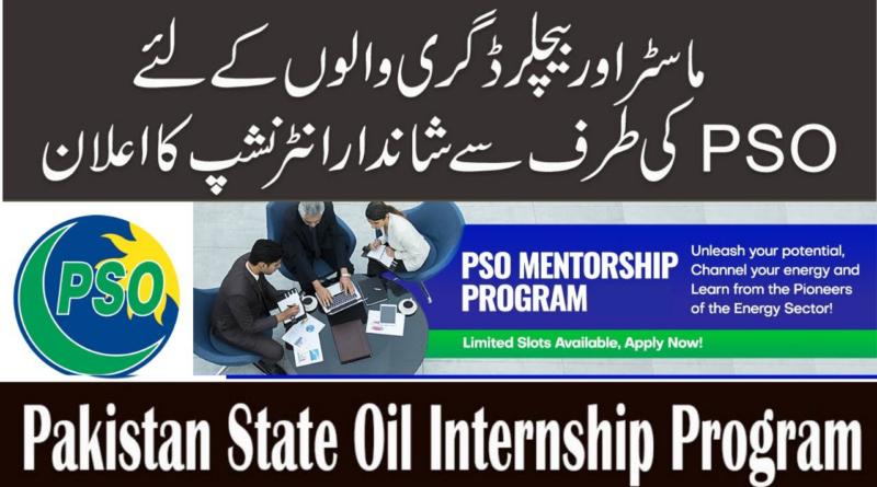 PSO Mentorship Program 2021