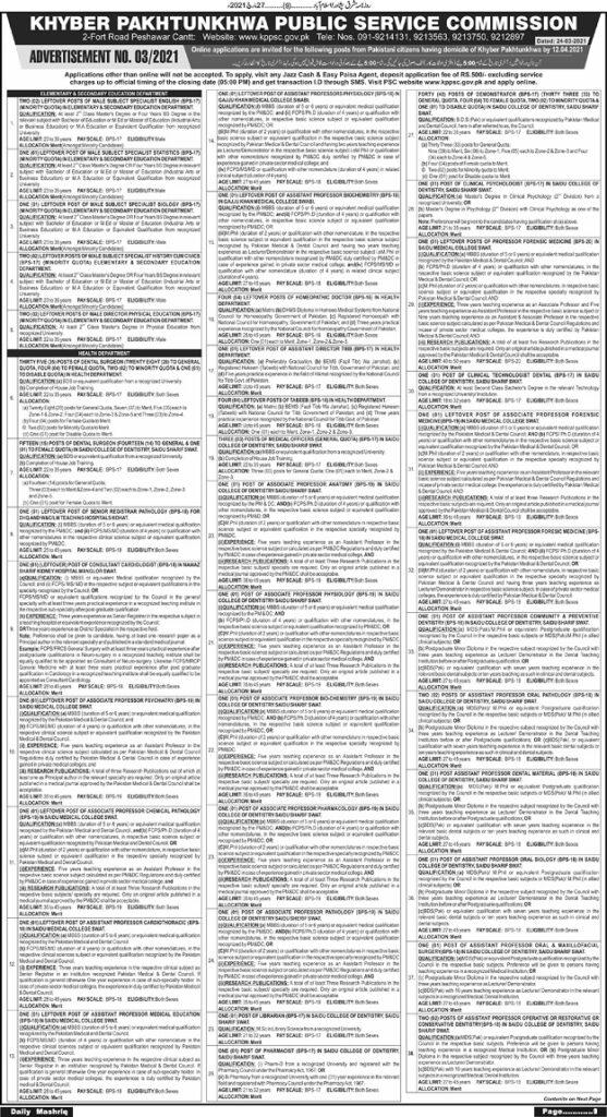 KPPSC Jobs 2021 apply online, official advertisement