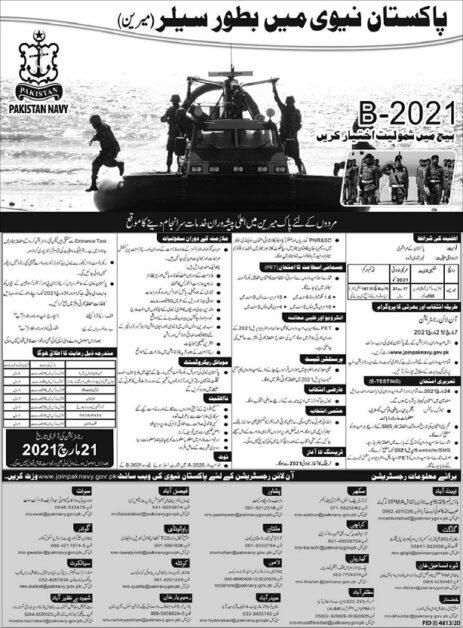 Join Pak Navy as Sailor Batch B-2021| Apply Online Registration