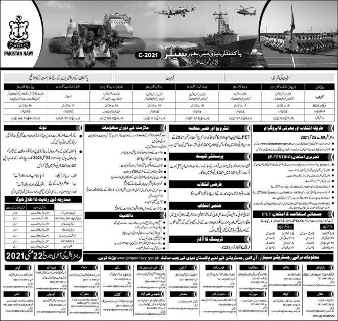 Join Pak Navy Sailor Batch 2021 C Official Ad