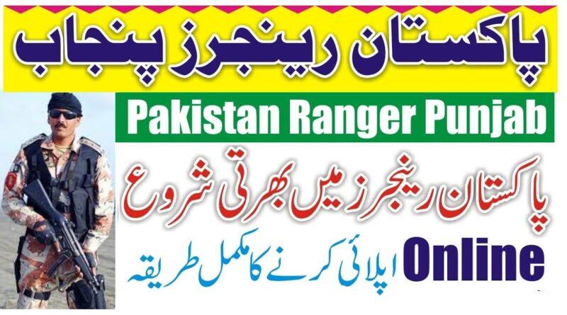 Pakistan Rangers Punjab General Duty Jobs 2021