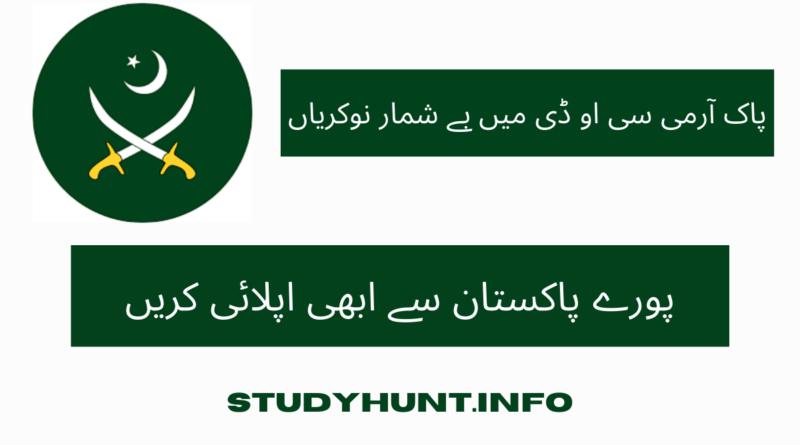 Pakistan Army Civilians Job 2021