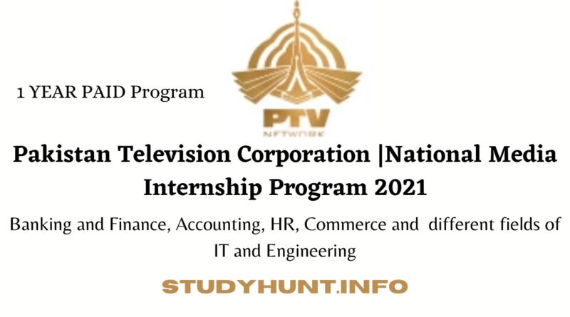 Pakistan Television Corporation National Media Internship Program 2021