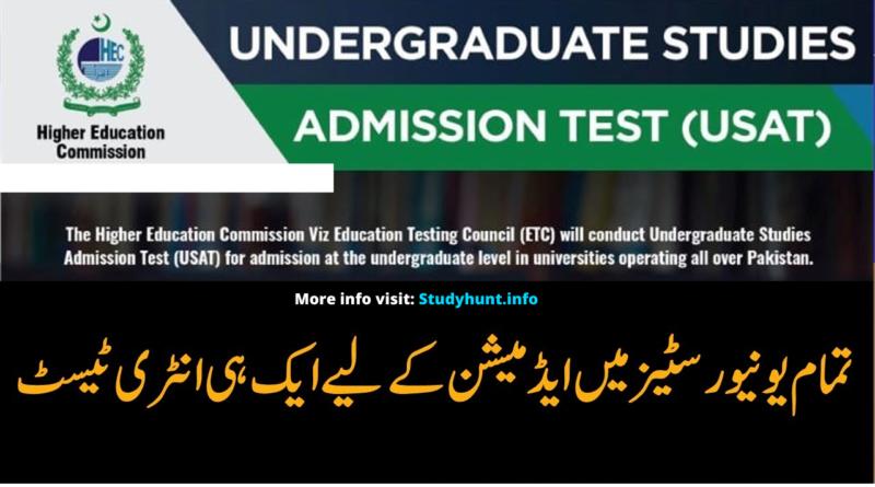 Undergraduate Studies Admission Test USAT 2021