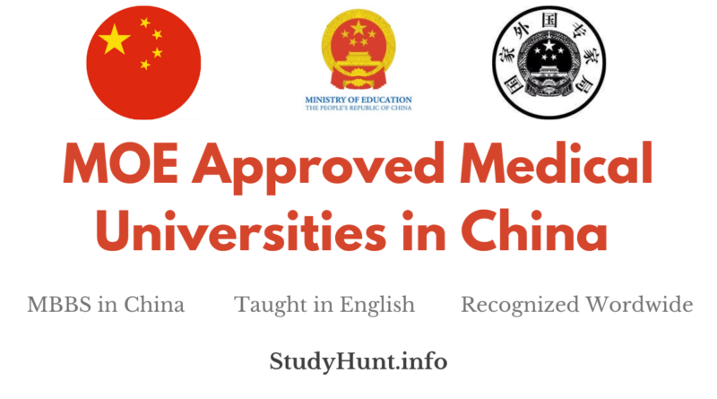 moe listed medical universities in china